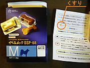 P1120297