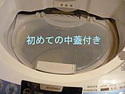 P1180973