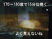 P1190704