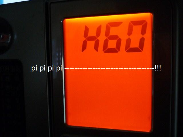 P1080082