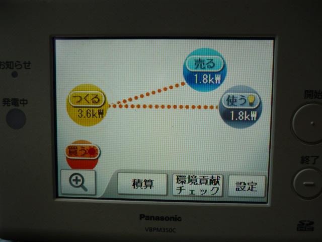 P1180544