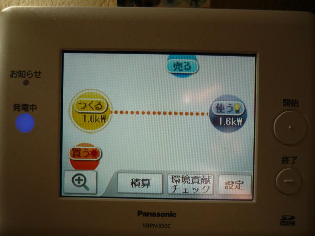 P1180563