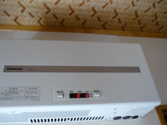 P1180686