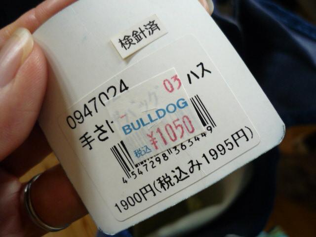 P1180849